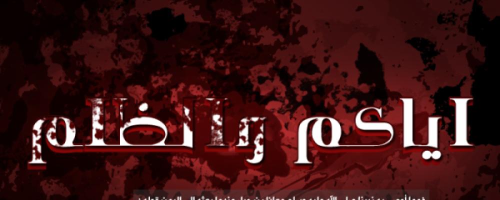 12-09-2014 - Onrecht (pleger)