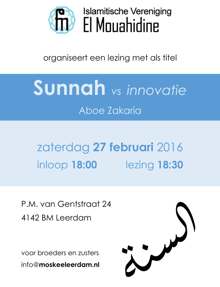 lezing sunnah vs innovatie