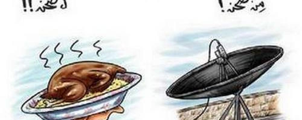 04-07-2014 - De dieven van Ramadhaan